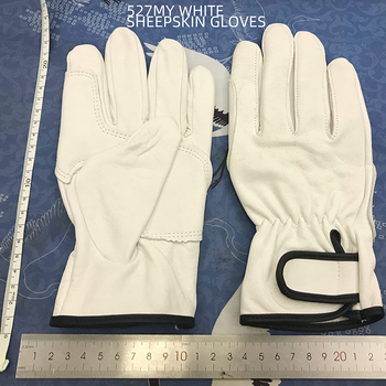 QIANGLEAF Defective Superfine Fiber Leather Work Gloves Clearance 1 - sale item Workplace Safety Supplies
