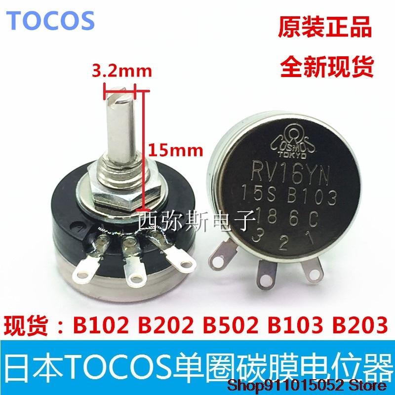 Оригинальный японский потенциометр TOCOS RV16YN15SB103 B102 B202 B502 Токио космос