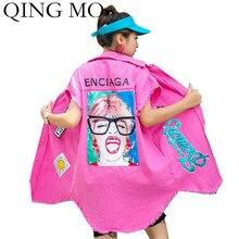 Coat Outwear Printed Female Pink Yellow Women Denim MO QING ZQY4611 Letter Sequin Cartoon