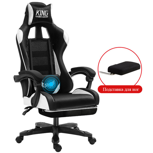 Computer Gaming adjustable height gamert Chair High Quality 5