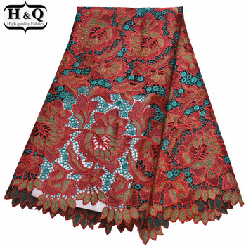 Latest Design African Water Soluble Lace With Stones  2019 Cord Lace Fabric Nigerian Guipure Lace 5 Yards/Piece For Prom Gown