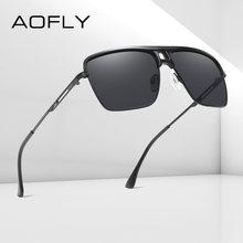 Солнцезащитные очки aofly квадратные поляризационные для мужчин