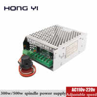 220v or 110V power supply with speed governor for 500w dc 0-100v cnc air cooled spindle motor