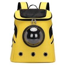 Рюкзак для кошек, спортивный рюкзак для животных, для путешествий на открытом воздухе, для переноски домашних животных, модная капсула желтого цвета