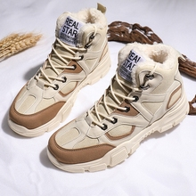 Super Warm Men Winter Boots Quality Sneakers Fur Plush Snow Shoes For Casual Outdoor