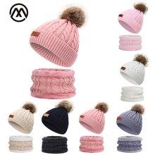 Милый детский вязаный костюм с шапкой и шарфом Повседневная Верхняя одежда в горошек для мальчиков и девочек, шапка с помпонами, кожаная стандартная шапка, зимний теплый комплект из 2 предметов
