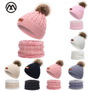 Hat Scarf Peas Knit Warm 2piece-Set Winter Children's Cute Suit Pompom-Hat Twist-Hat