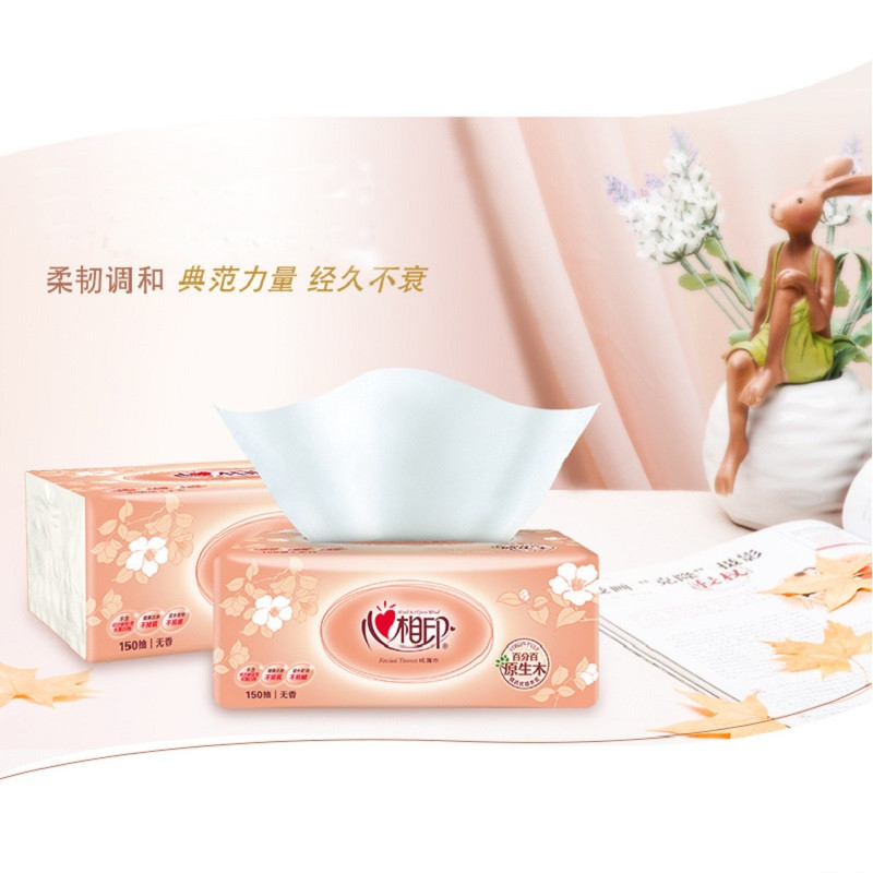 150 Pcses 2 Layer Clean Household Living Bedroom Paper Soft Tissues Extraction Comfortable Native Wood Pulp Toilet Paper Towel