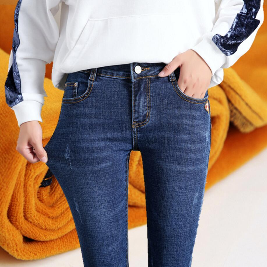 Winter Jeans Female High Waist Denim Skinny Warm Thick Jeans For Women Plus Size Velvet Pants Stretch Femme