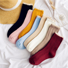 Women Socks Autumn Lace Knitted Cotton Solid Color Cute Long Ruffles Soft