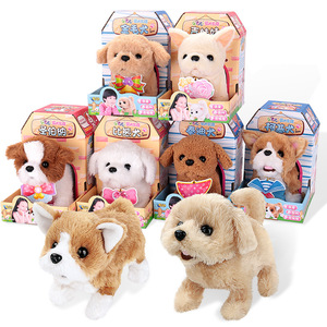 Baby Robot Dog Toys Cute Plush Electronic Pet Robot Dog Toy Interactive Dog Walk Bark Leash Kawaii Teddy Toys For Kids Baby Gift