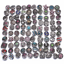10 шт./лот 18 мм оснастки ювелирные изделия разные стили 18 мм Металлические Кнопки Серебряные Кнопки кнопки со стразами ювелирный браслет