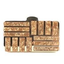 Цветная барная акриловая вечерняя сумочка через плечо клатч кошелек прямоугольная откидная сумочка коробка блестящая металлическая рамка для вечерние женские банкетные Клубные