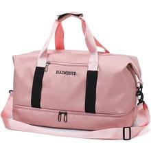 Large Capacity Women Travel Bags Waterproof Handbag Travel O