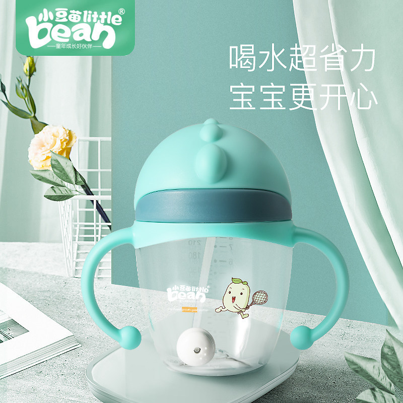 Small Bean Sprouts Children Cup With Straw Baby With Handle Cup Kindergarten Shatter-resistant Glass Infant Leak-Proof Choke Sip