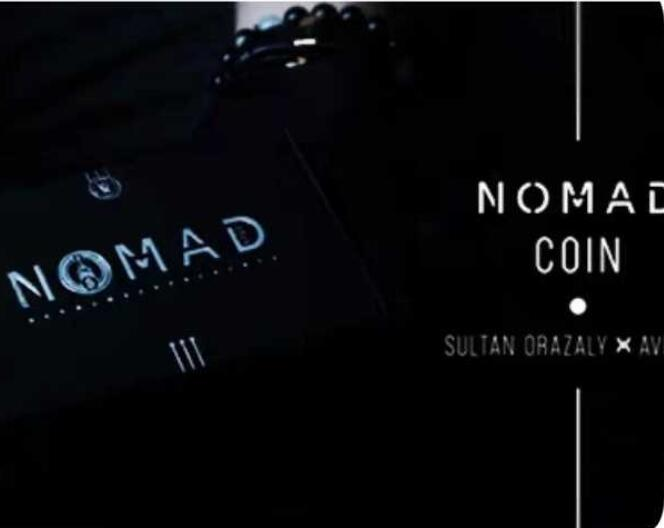 NOMAD COIN By Sultan Orazaly And Avi Yap- Magic Tricks