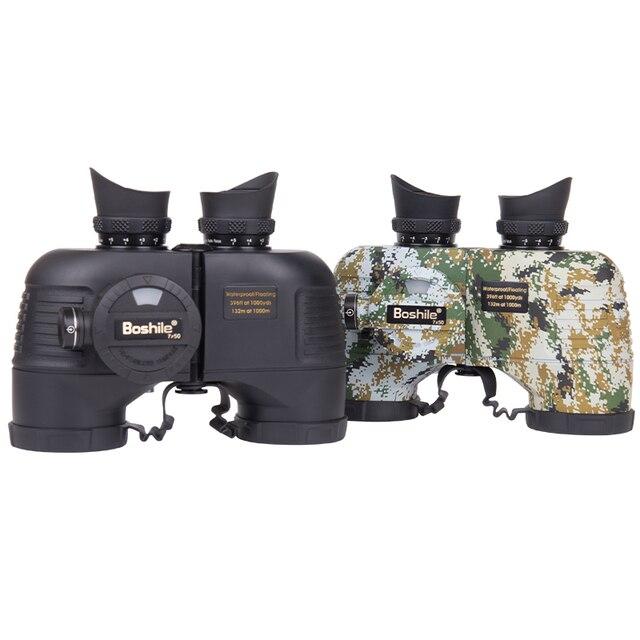 Military Nautical Binoculars 7X50 HD High Power Compass Telescope Waterproof Low Light Bight Vision Outdoor Hunting Binoculars 5