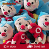 Cute Plim Plim Peluche Clown Plush Toy Cartoon Clowns Stuffed Plush Doll Soft Children Toys Kawaii Gift for Kids Girls
