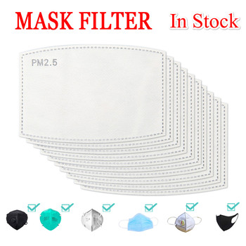 20/50/100pcs Disposable Face Masks Replacement Filtering Breathable 5 Layer PM2.5 Mouth Mask filter for Adult Kid mascarilla