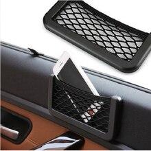 Universal Car Seat Side Back Storage Net Pocket Trunk Mesh Car Net Holder Pocket for Wallet Keys Pens Phone Car Storage Net