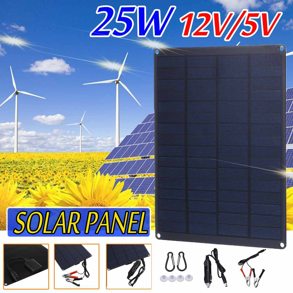 12V 25w USB Solar Panel 21*16.5*2.5CM Output Solar Cells Poly Solar Panel With Car Charger For Car Yacht Battery Boat