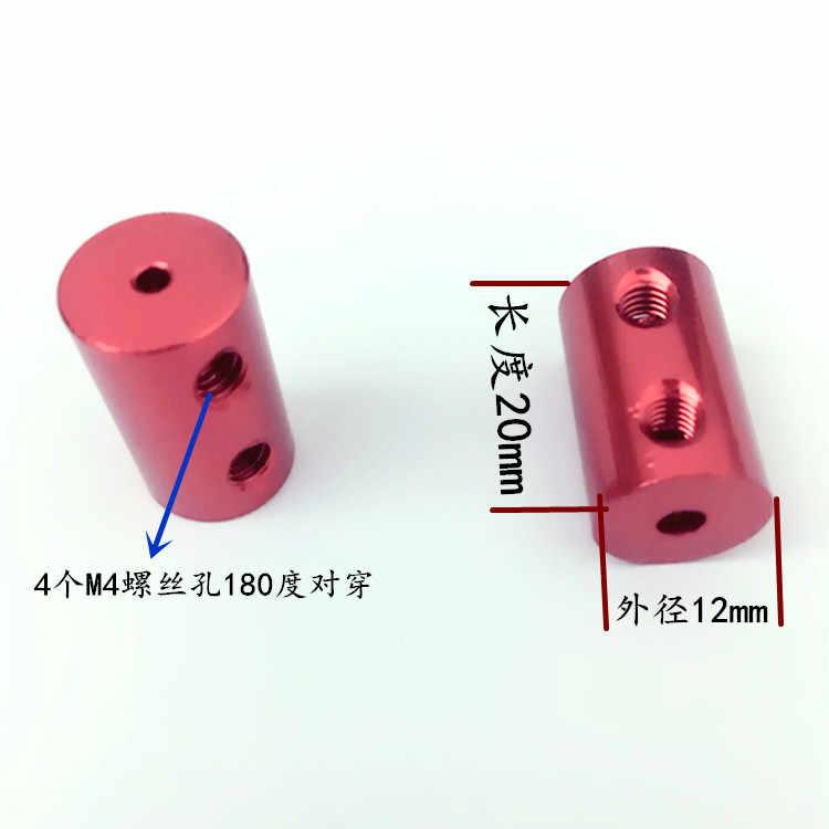 1pc D12L20 アルミ合金カップリングボア 5 × 5 ミリメートル 5 × 6 ミリメートル直径 12 ミリメートルの長さ 20 ミリメートル 3D プリント部分フレキシブルシャフトカプラステッピングモータ