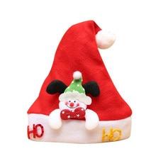Рождественская декоративная шапка для взрослых, детская зимняя теплая зимняя шапка для детей, зимняя шапка для отдыха для маленьких девочек, Casquette#3