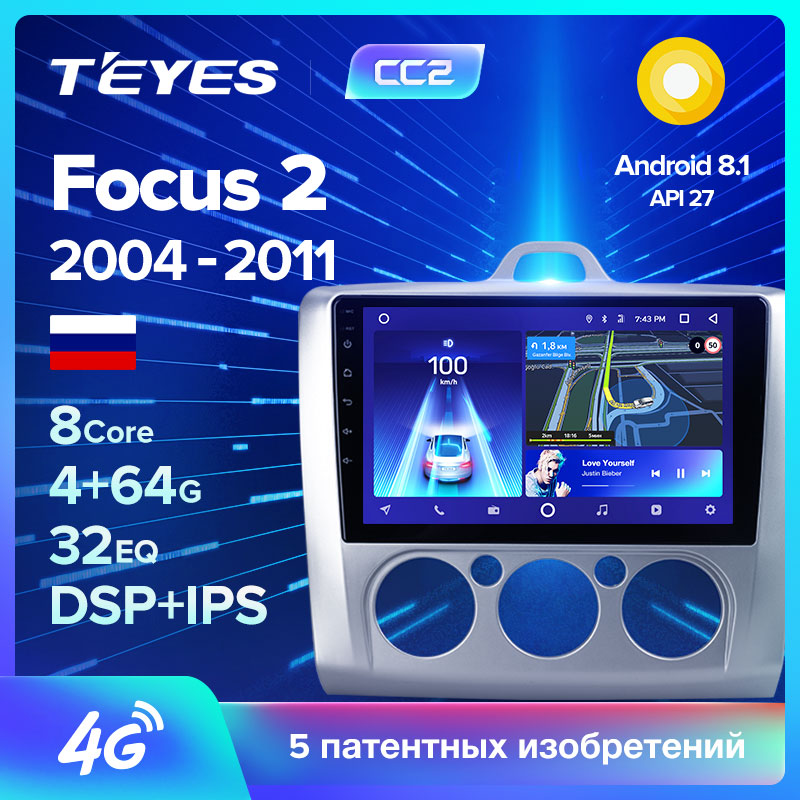TEYES CC2 For Ford Focus 2 Mk 2 2004-2011 Car Radio Multimedia Video Player Navigation GPS Android 8.1 No 2din 2 din dvd(China)