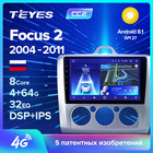 TEYES CC2 For Ford F...