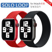 Pleciony pasek silikonowy z pętlą Solo dla Apple Watch band 44mm 40mm 38mm 42mm elastyczna bransoletka dla serii iWatch 6 SE 5 4 3 tanie tanio ProBefit CN (pochodzenie) Od zegarków Nowy z metkami