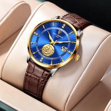 LIGE Design nowy zegarek mężczyźni Ultra cienka tarcza 7MM wodoodporny zegar Casual skórzane męskie zegarki Top marka luksusowy zegarek kwarcowy dla mężczyzn tanie tanio 22cm Moda casual QUARTZ 3Bar Klamra CN (pochodzenie) STAINLESS STEEL Hardlex Kwarcowe Zegarki Na Rękę Papier 39mm LIGE 10050