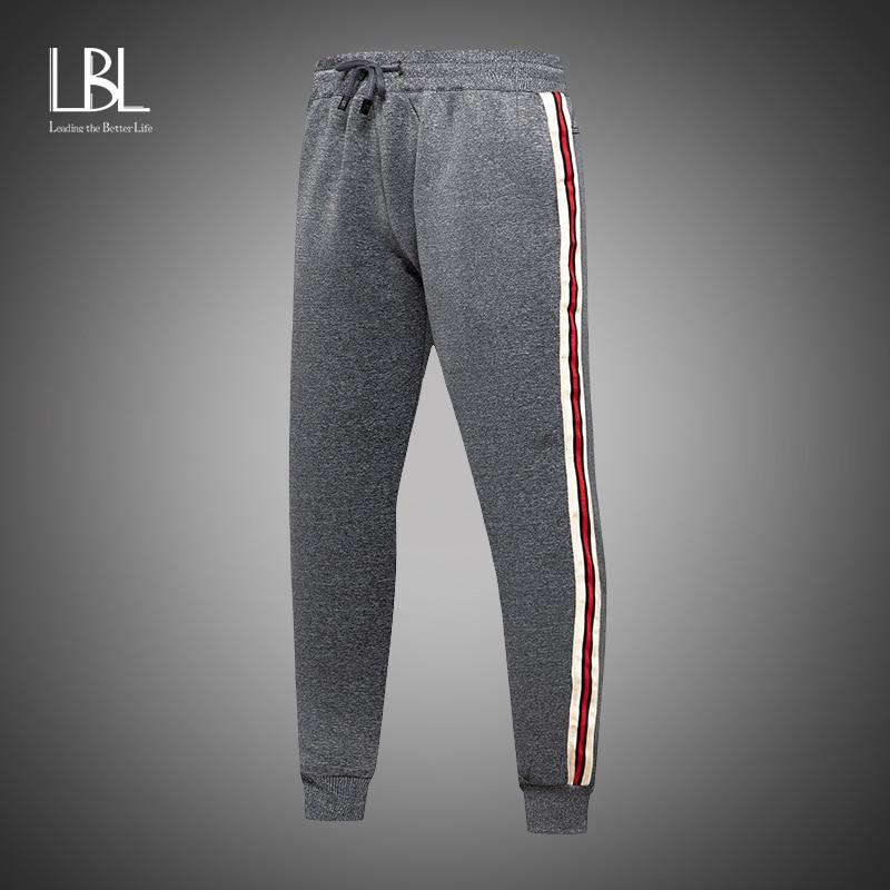 Men Casual Pants Drawstring Sweatpants 2020 Trousers Mens Fashion Joggers Bottoms Pantalon Homme Harem Pants Man Long  Pants