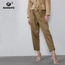 купить ROHOPO Autumn Khaki Cotton Harem Pant Cuff Buttons Side Pockets Woman Cargo Full Length Trousers # 6157 дешево