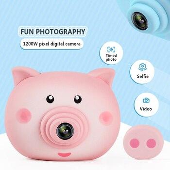 Mini Cartoon Pig Camera For Kids Digital Camcorder    1