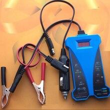 ATV Smart светодиодный тестер нагрузки батареи 12V и индикатор состояния зарядки