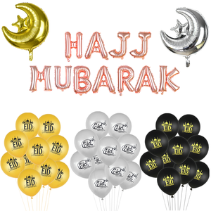 Image 2 - Ramadan Celebration Gold Silver HAJJ MUBARAK Foil Balloons Eid Mubarak Latex Balloon Islamic Muslim Festival Party Deco Supplies