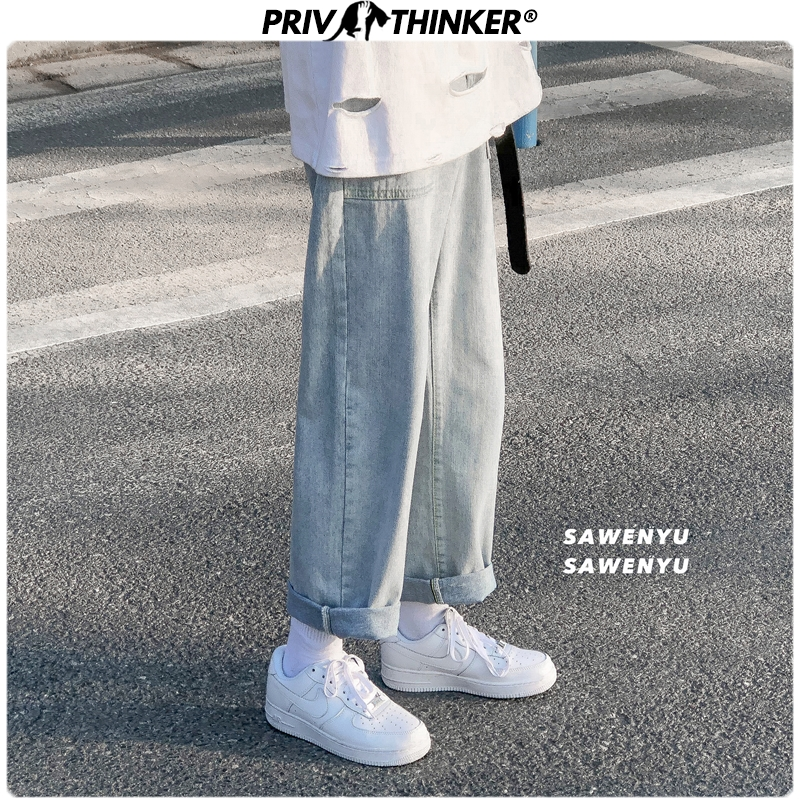 Privathinker Men Woman 2020 Straight Japan Style Loose Jean Pants Mens Streetwear Casual Bottoms Denim Pants Male Jeans Fashions