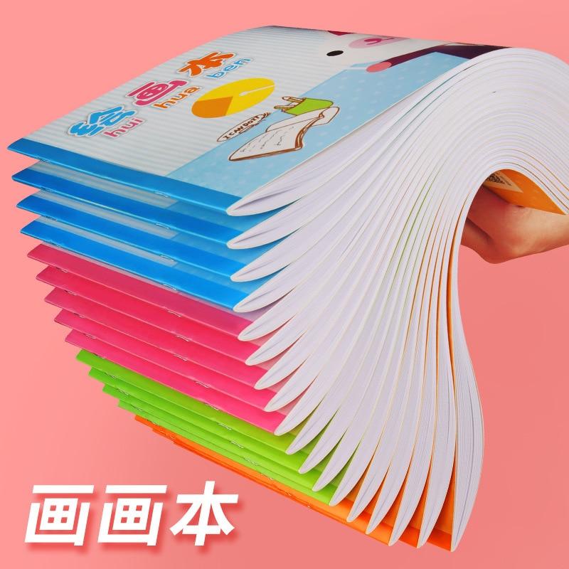 10 Books/Lot A4 Children Kids Drawing Paper Sketchbook Kindergarden Primary School Stationery 280x185mm EO