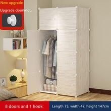 Simple wardrobe simple modern economical resin plastic storage clothing cabinet combination shoe cabinet imitation wood grain wa