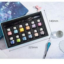 Хрустальная стеклянная ручка со звездным небом и набор чернил
