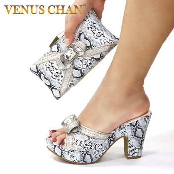 Sexy Style Nigerian Shoe and Bag Set 2020 Fashion African Party Shoes and Bag Shoes with Matching Bags Party Shoes in Fuchsia 10