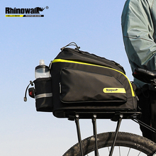 Rhinowalk 17L Waterproof Pannier Bag Shoulder Strap Detachable Compartment Reflective Rack Rear Trunk Tote Bag with Rain Cover