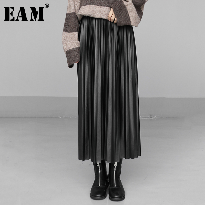 [EAM] High Elastic Waist Multicolor Pleated Brief Pu Leather Half-body Skirt Women Fashion Tide New Spring Autumn 2020 1N557