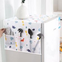 Peva многофункциональный чехол для холодильника и стиральной
