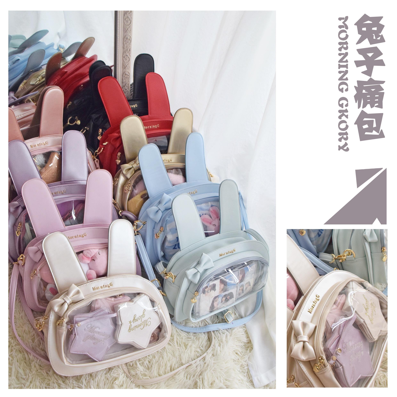 Купить японский стиль jk униформа милая сумка лолита милый бант с кроличьими