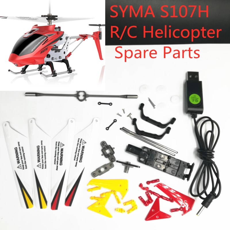 SYMA S107H R/C Mini Helicopter Copter Toys Spare Parts Balance Bar Flybar Main Blades Fan Tail Rotor Gear Landing Skid Charger