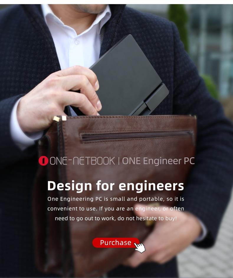 工程师B_17