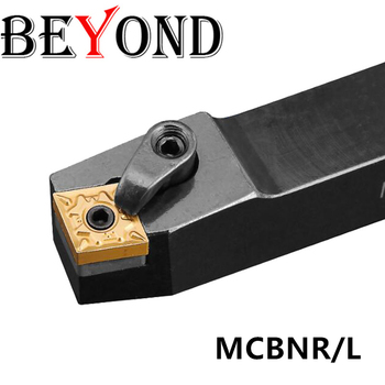 BEYOND MCBNR2020K12 MCBNR1616H12 External Turning Tool Holder Lathe cutting 16mm 25mm MCBNR 2020 Carbide inserts CNC Boring Bar carbide inserts new turning tools mgivr2016 2 cutting tool factory outlets the lather boring bar cnc machine factory outlet