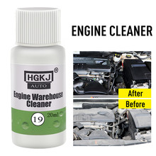 Buy Car Accessories 180ML Engine Compartment Cleaner Removes Heavy Oil Car Window Cleaner Cleaning directly from merchant!