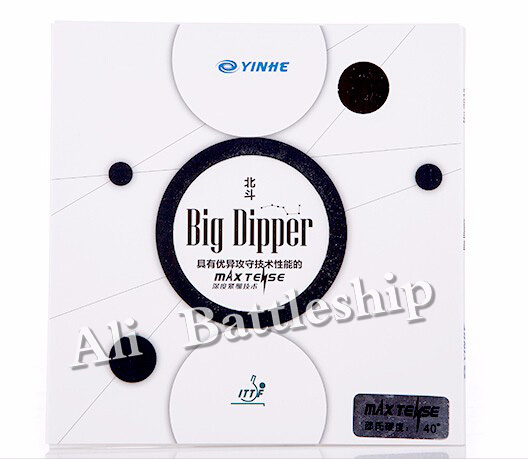 Original Galaxy Milky Way Yinhe Big Dipper Factory Tuned Max Tense Tacky Pips-in Table Tennis Rubber With Sponge 2.2mm